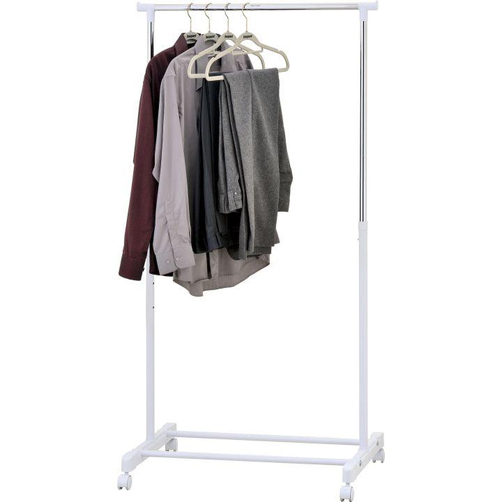 Стойка для одежды UniStor ARCTIC