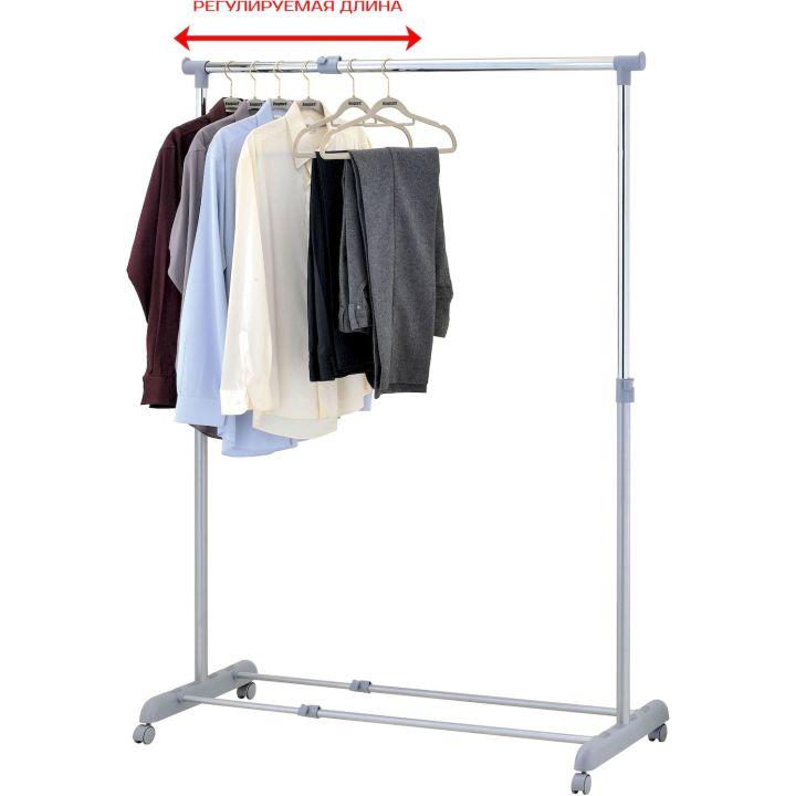 Стойка для одежды раздвижная UniStor NEIL