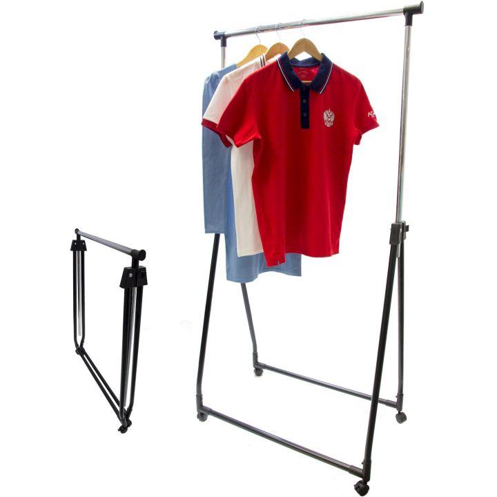 Стойка для одежды складная UniStor Comby