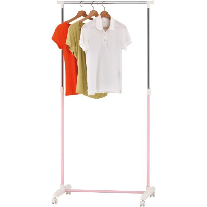 Стойка для одежды UniStor Rosy